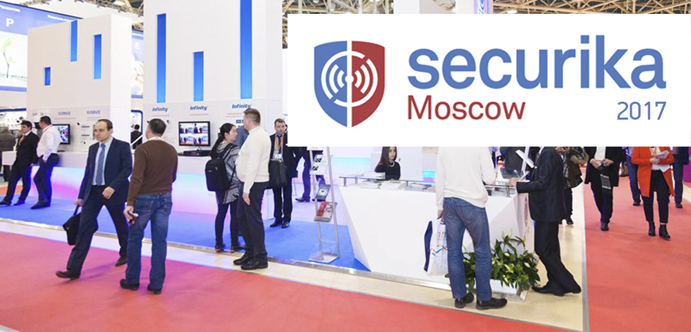 VGL Патруль на выставке «Securika/MIPS 2017»