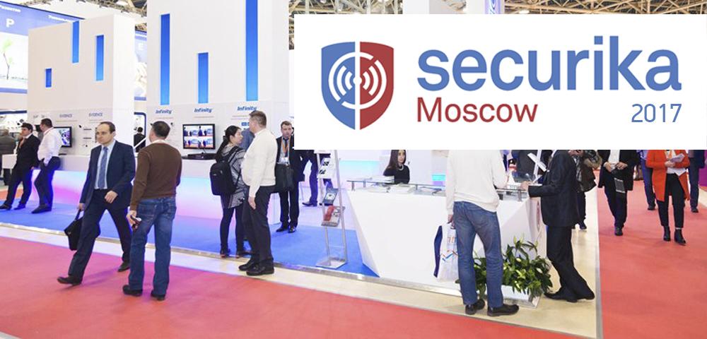 VGL Патруль на выставке «Securika/MIPS 2017»