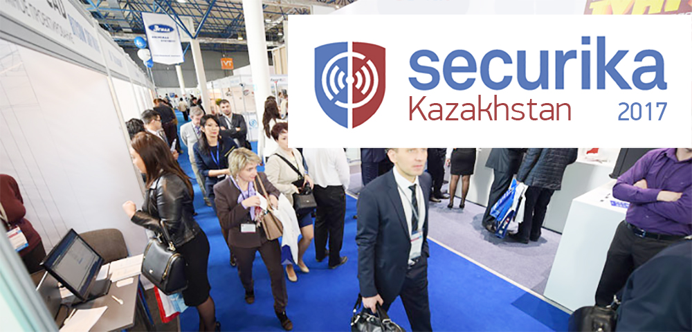 VGL Патруль на выставке «Securika Kazakhstan 2017» в Алматы