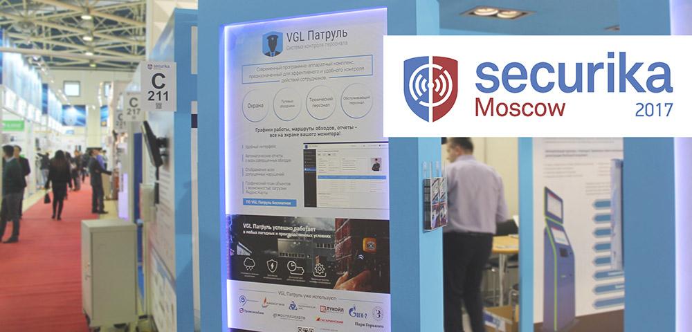 Подводим итоги выставки Securika/MIPS2017