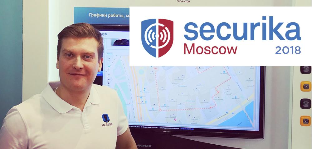Подводим итоги выставки Securika Moscow / MIPS 2018