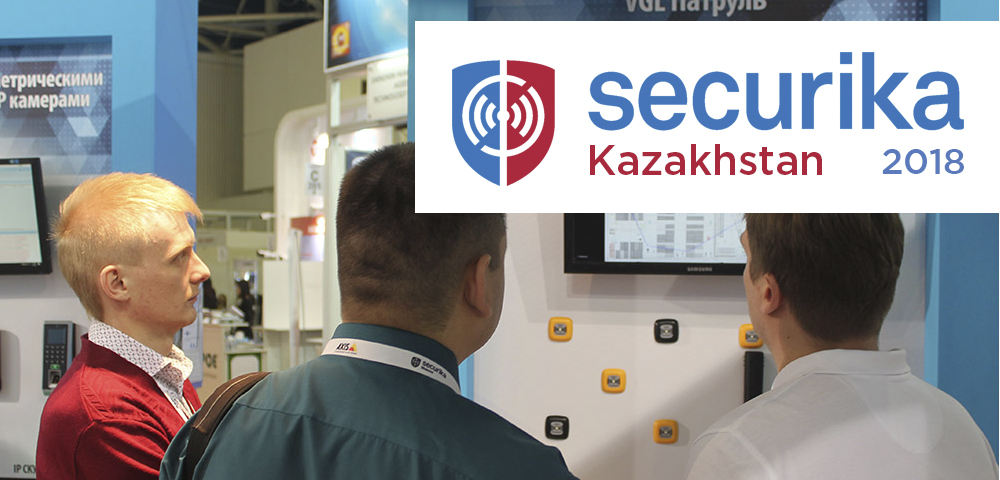 VGL Патруль на выставке Securika Kazakhstan 2018