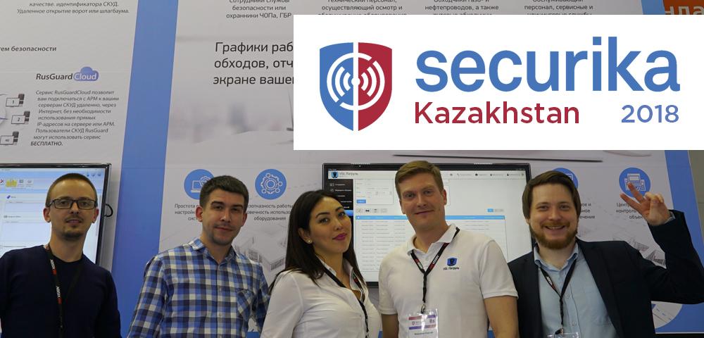 Отчет с выставки Securika Kazakhstan 2018